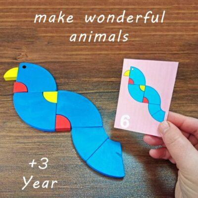 بازی حیوانات جذاب بساز