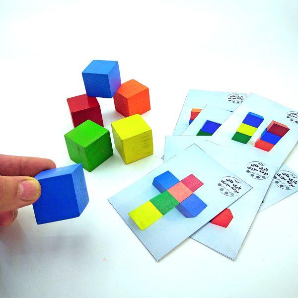 مکعب های چوبی هوش